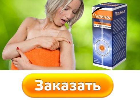 Лечение вируса папилломы человека у женщин 16