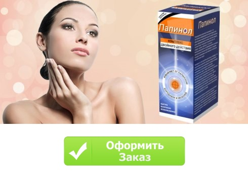 На лице бородавки препараты для лечения
